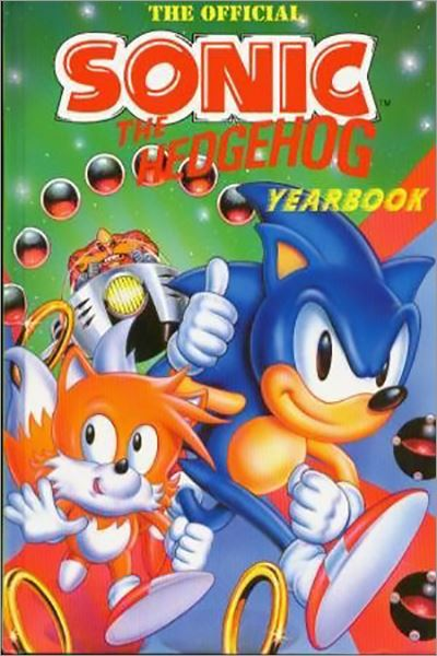 Sonic the Hedgehog Annual 1995 - Used