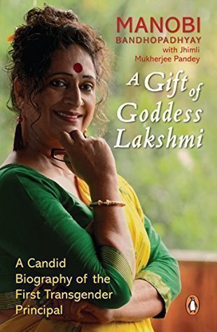 A Gift of Goddess Lakshmi - New