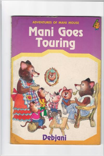 Mani Goes Touring - Used