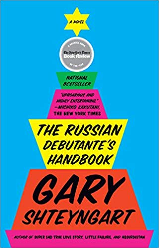 The Russian Debutante's Handbook - Used