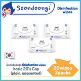 Soondoongi Disinfectant Wipes 20s Travel Pack Plain, Unscented