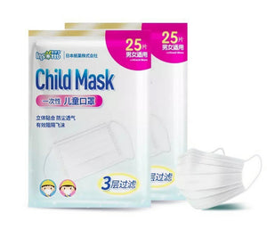 Insoftb Child's Disposable Mask Pack of 25