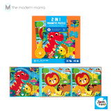 Joan Miro 2 in 1 Magnetic Puzzle (My Unicorn, Dinosaur and Forest)