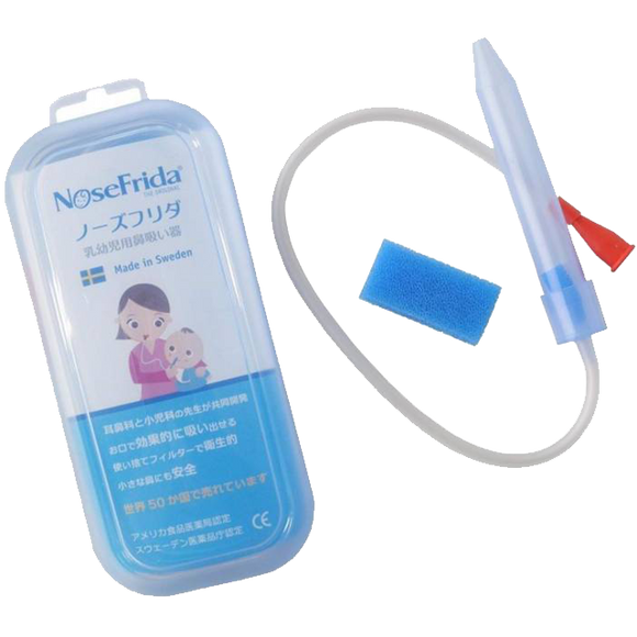 NoseFrida Nasal Aspirator (nose cleaner, runny nose, baby shower gift)