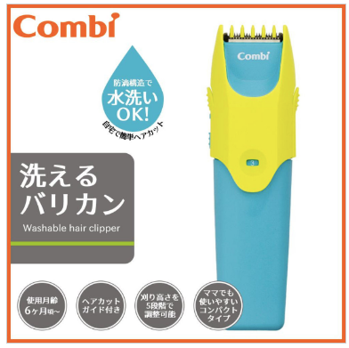 Combi Washable Hair Clipper for Trimming your Babies, Kids Hair