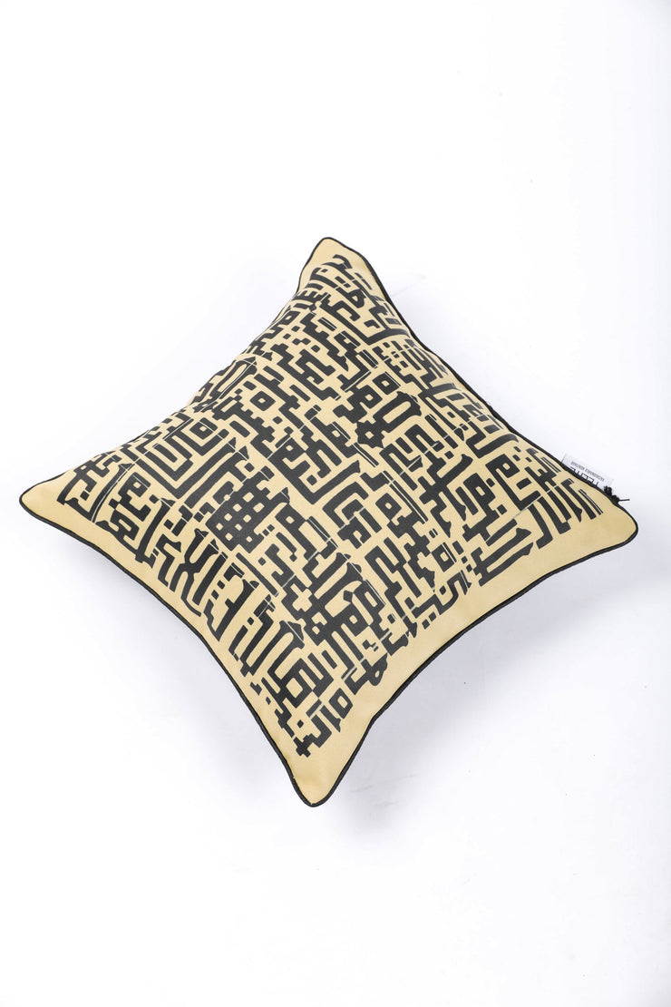 Cushic Lines Cushion - Couscous Connection