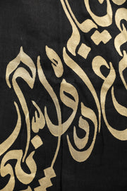 Black Dress With Golden Caligraphy - Couscous Connection