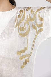 Top (White with golden calligraphy) - Couscous Connection