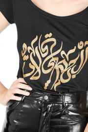T-shirt Black with calligraphy - Couscous Connection