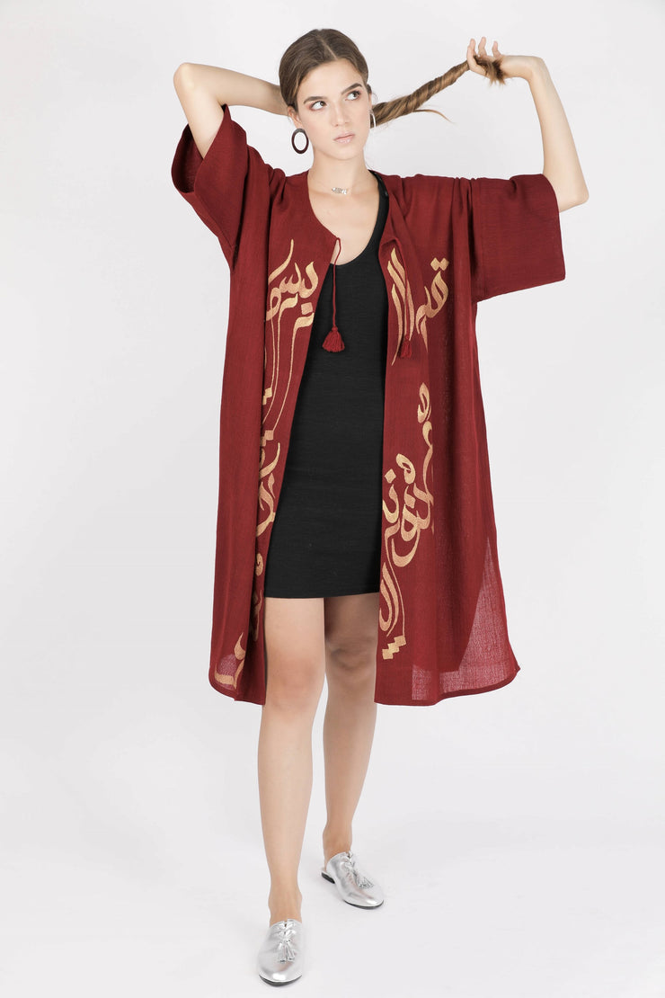 Arabic calligraphy kaftan - Couscous Connection