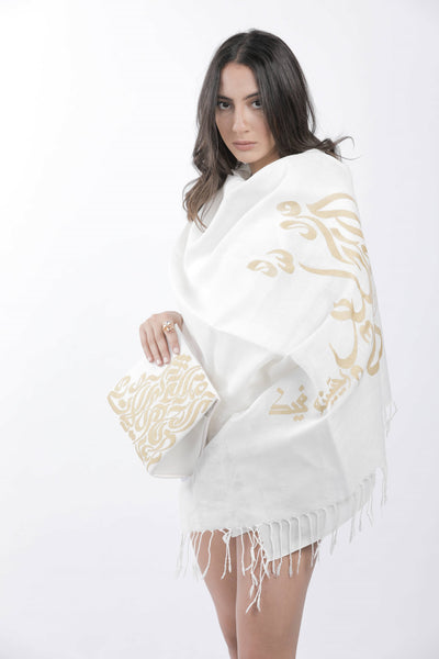 White Shawl With Golden Calligraphy - Couscous Connection