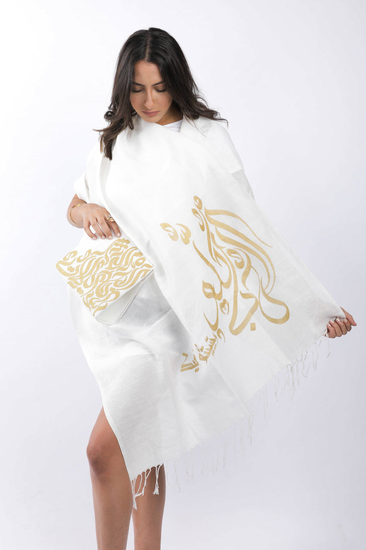 White Clutch With Golden Calligraphy - Couscous Connection