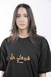T-shirt choufli hal model Black - Couscous Connection