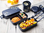 repas lunch box japonaise bleue