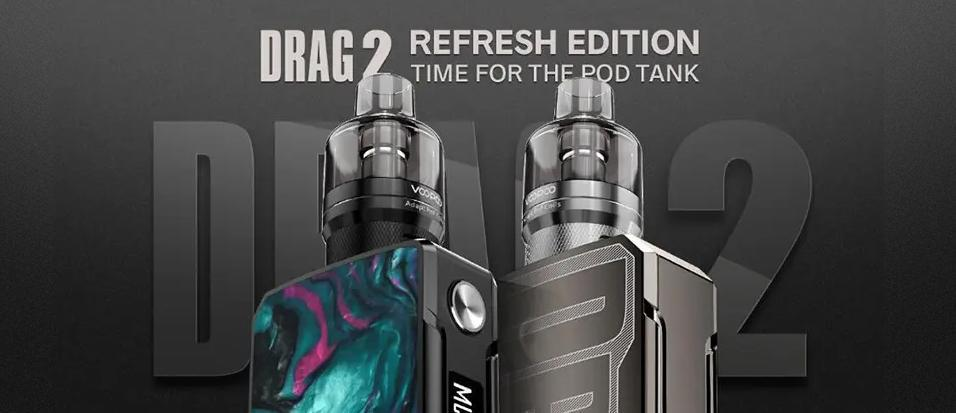 SMOK TFV8 CLOUD BEAST TANK KIT