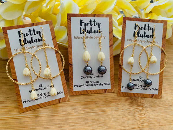 2/$18 or $10 each Your Choice! Pikake Earrings