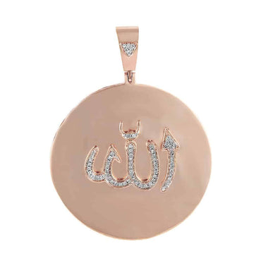 Round Shape Allah Pendant rose gold