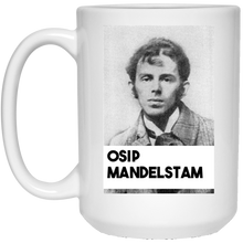 Load image into Gallery viewer, Osip Mandelstam Coffee Mug