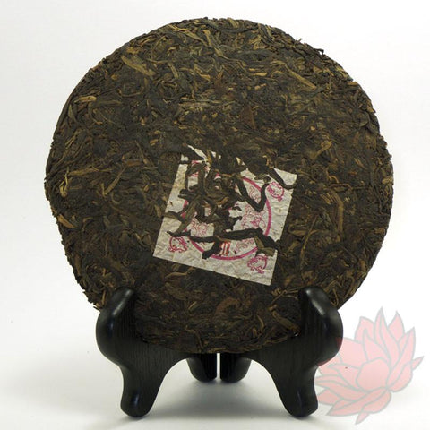 What is Puerh? Three Tea Educational Tasting Set
