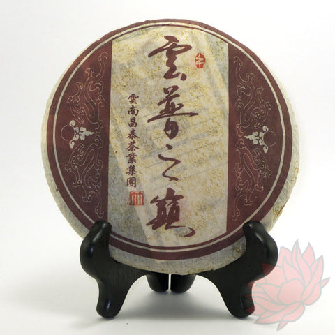 "2005 Changtai ""Yun Pu Zhi Dian / Top of the Clouds"" Sheng / Raw Bing Cake (250g)"