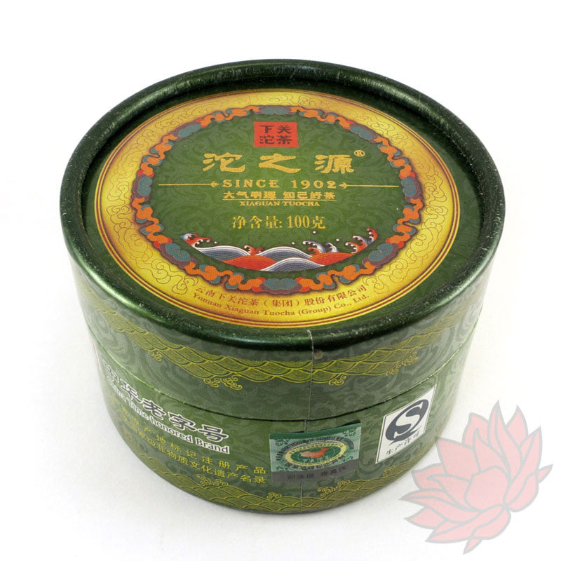 "2013 Xiaguan 111th Anniversary Tuo Zhi Yuan ""Origin of Tuo"" Sheng / Raw Puerh Tuo Cha (100 grams)"