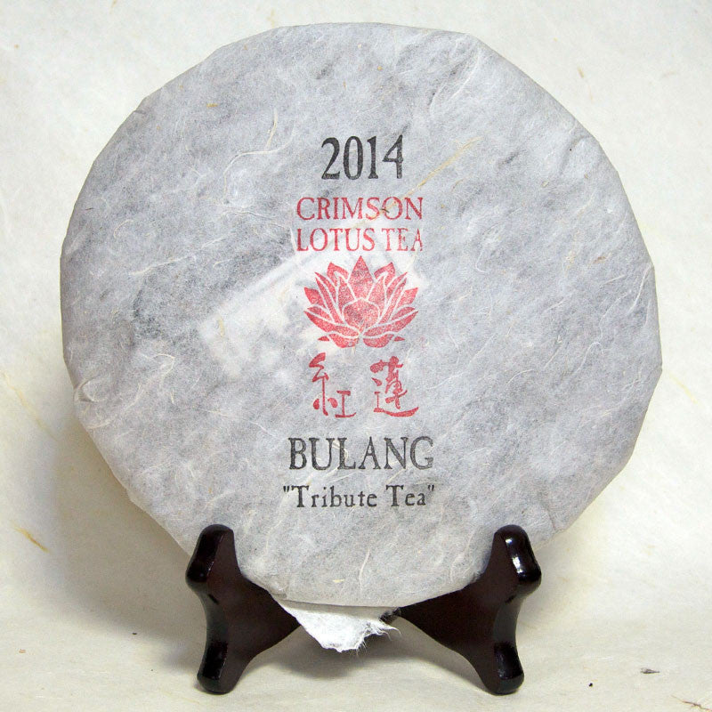 "2014 Bulang Shan ""Tribute Tea"" Sheng / Raw Puerh Full Bing Cake (357g)"
