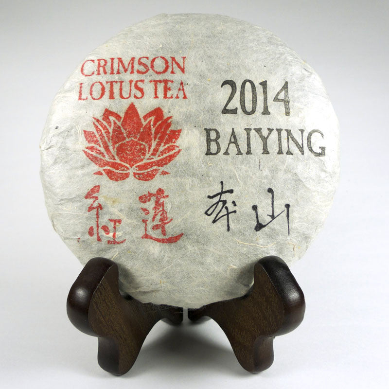 Spring 2014 Baiying Mountain 'Ben Shan' Sheng / Raw Puerh 100g Cake