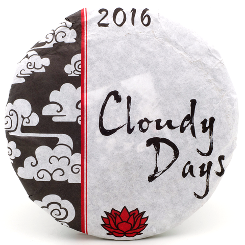 "2016 ""Cloudy Days"" Shou / Ripe Puerh 200g Cake :: Seattle Inventory"