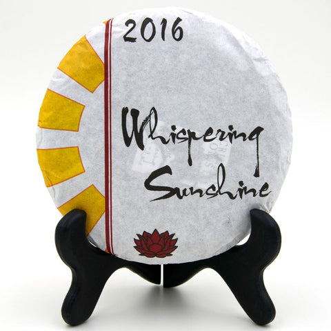 "Spring 2016 ""Whispering Sunshine"" Sheng / Raw Puerh from Crimson Lotus Tea :: FREE SHIPPING"