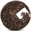 "2017 ""Stargazer"" Sheng / Raw Puerh Tea :: Seattle Inventory"