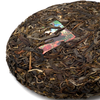"2018 Spring ""Daydream"" Sheng / Raw Puerh Tea Blend :: Seattle Inventory"