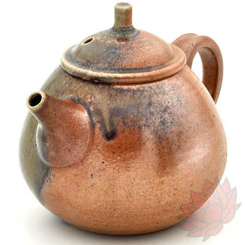 Huaning Wood Fired Teapot #1 200ml :: FREE SHIPPING