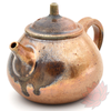 Huaning Wood Fired Teapot #2 180ml :: FREE SHIPPING