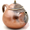 Huaning Wood Fired Teapot #6 200ml :: FREE SHIPPING