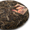 "2018 Spring ""Intrigue"" Sheng / Raw Puerh Tea Blend :: FREE SHIPPING"