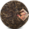 "2018 Spring ""Intrigue"" Sheng / Raw Puerh Tea Blend"