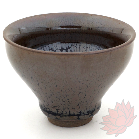 Wood Fired Jianzhan Teacup 'Tian Mu' 70ml :: FREE SHIPPING