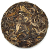 Mini Mengku Cake (50g) Sheng / Raw Puerh Tea :: Seattle Inventory