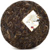 "2018 Spring ""Wildwood"" Sheng / Raw Puerh Tea :: Seattle Inventory"