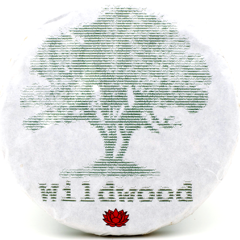 "2018 Spring ""Wildwood"" Sheng / Raw Puerh Tea :: FREE SHIPPING"