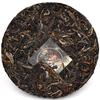 "2019 Spring ""Altered State"" 200g Cake - Sheng / Raw Puerh Tea :: FREE SHIPPING"