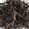 Autumn 2018 Bangdong Loose Leaf Sheng / Raw Puerh Tea 100g :: FREE SHIPPING