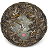 "2019 Spring ""Danger Zone"" 100g Cake - Sheng / Raw Puerh Tea :: FREE SHIPPING"