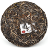 2018 Autumn Hekai Old Tree 200g Cake - Sheng / Raw Puerh Tea :: FREE SHIPPING