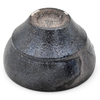 Wood Fired Huaning - Black Clay Rustic Teacup 55ml #1 :: FREE SHIPPING