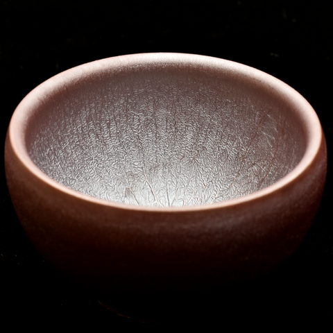 Wood Fired Jianzhan Teacup #04 50ml