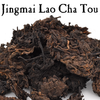 Shou Puerh Tea Super Sample Pack
