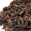 2018 Spring Lao Ban Zhang Gushu Single Session Experience - Shou / Ripe Puerh Tea :: FREE SHIPPING