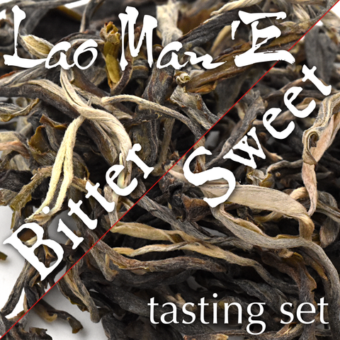 2019 Spring Lao Man'E Gushu Bitter/Sweet Single Session Experience Tasting Set - Sheng / Raw Puerh Tea :: FREE SHIPPING
