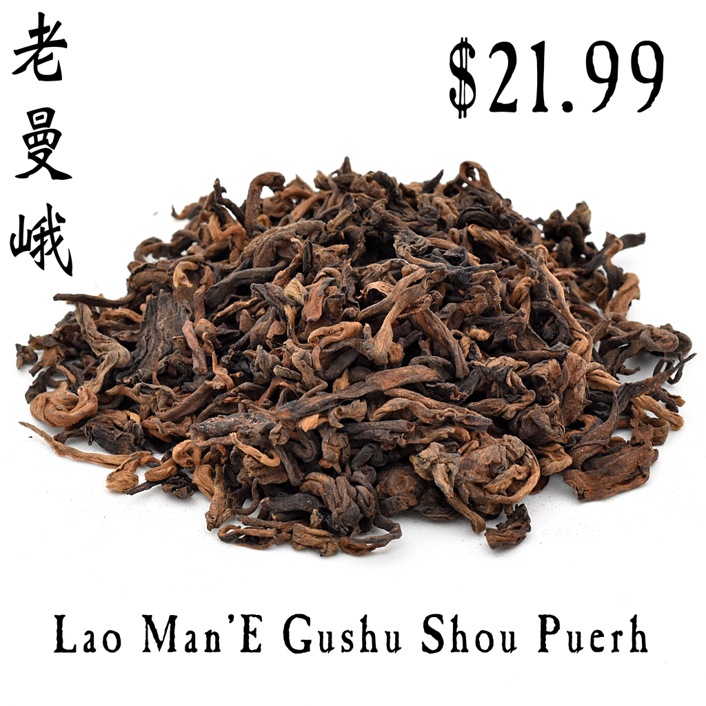 2018 Spring Lao Man'E Gushu Single Session Experience - Shou / Ripe Puerh Tea :: FREE SHIPPING